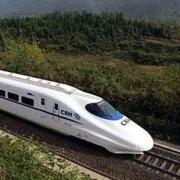 铁路新时代