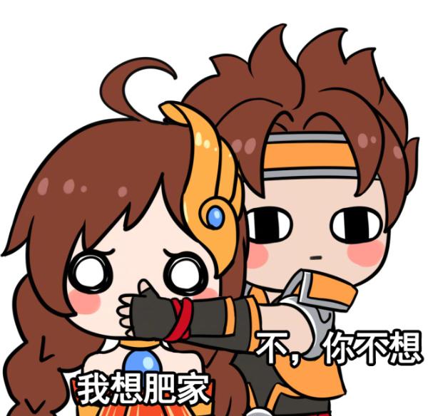 《王者荣耀》漫画,大乔孙策顺水推舟,小乔周瑜煽风点火秀恩爱!