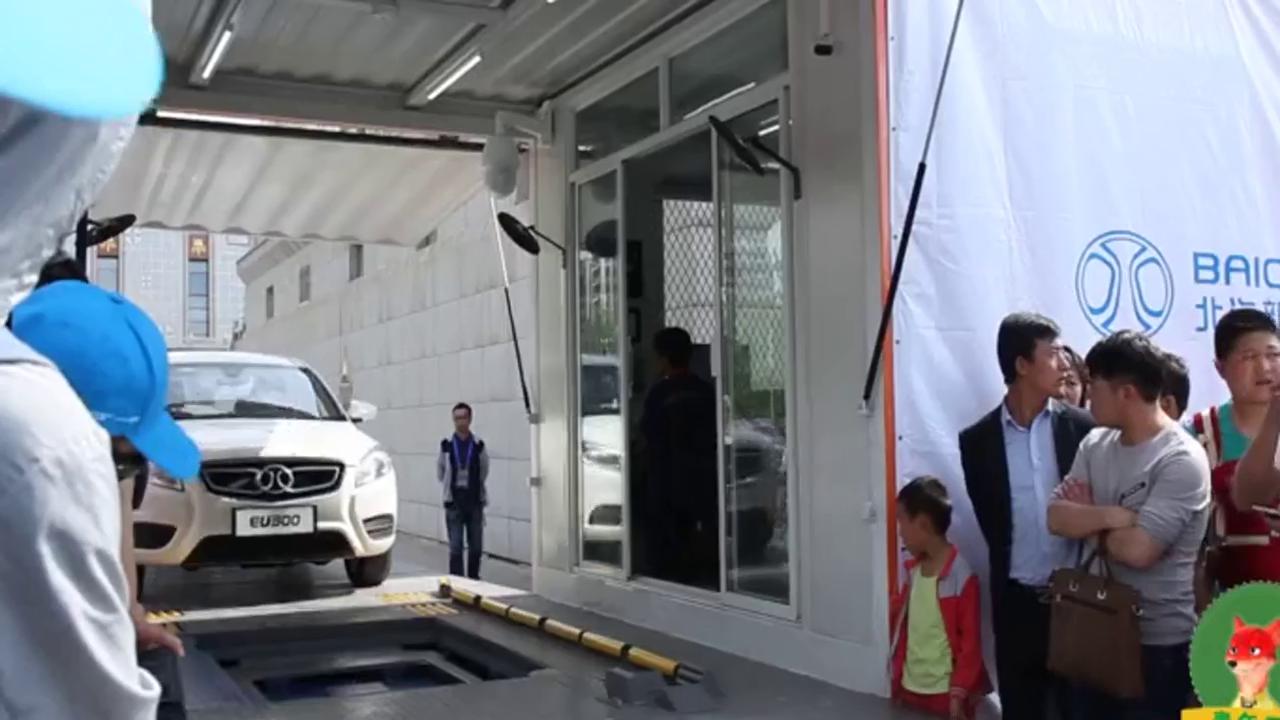 厉害了,电池三分钟充满!北京新能源汽车最新技术你会买账吗