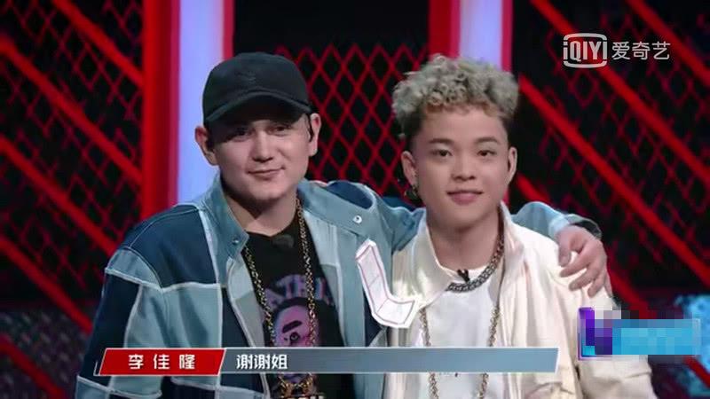 《中国新说唱》复活候补小青龙满舒克和李佳隆,你支持图片