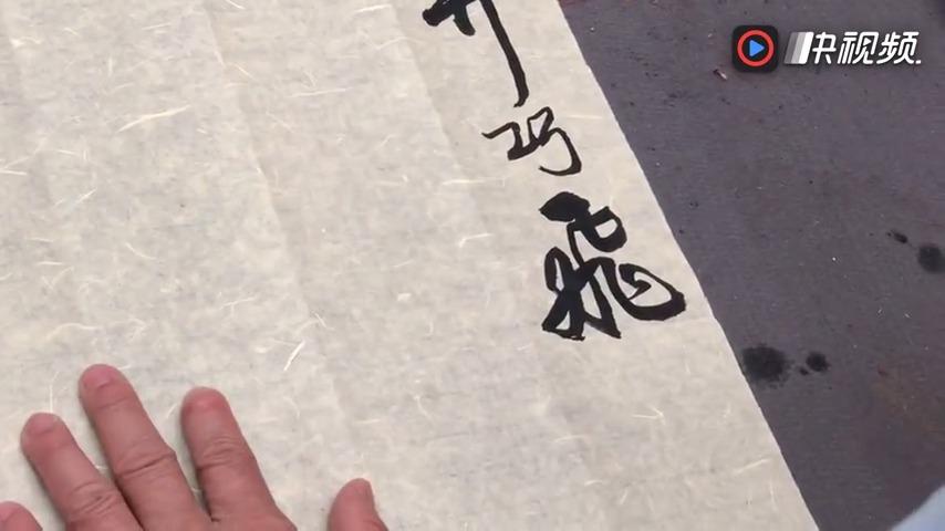 冯万如老师书法班行书示范—《观鹊桥仙》图片
