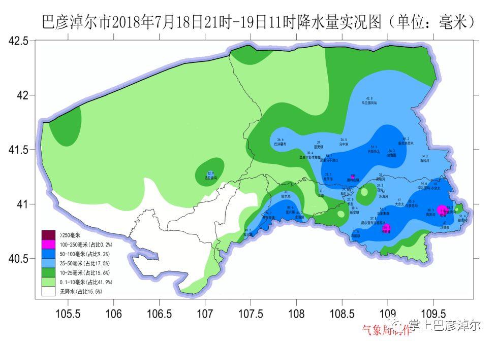 内蒙古遭遇暴中国教育现状沉思录珊珊家饰品雨袭击!这个地区爆发山洪