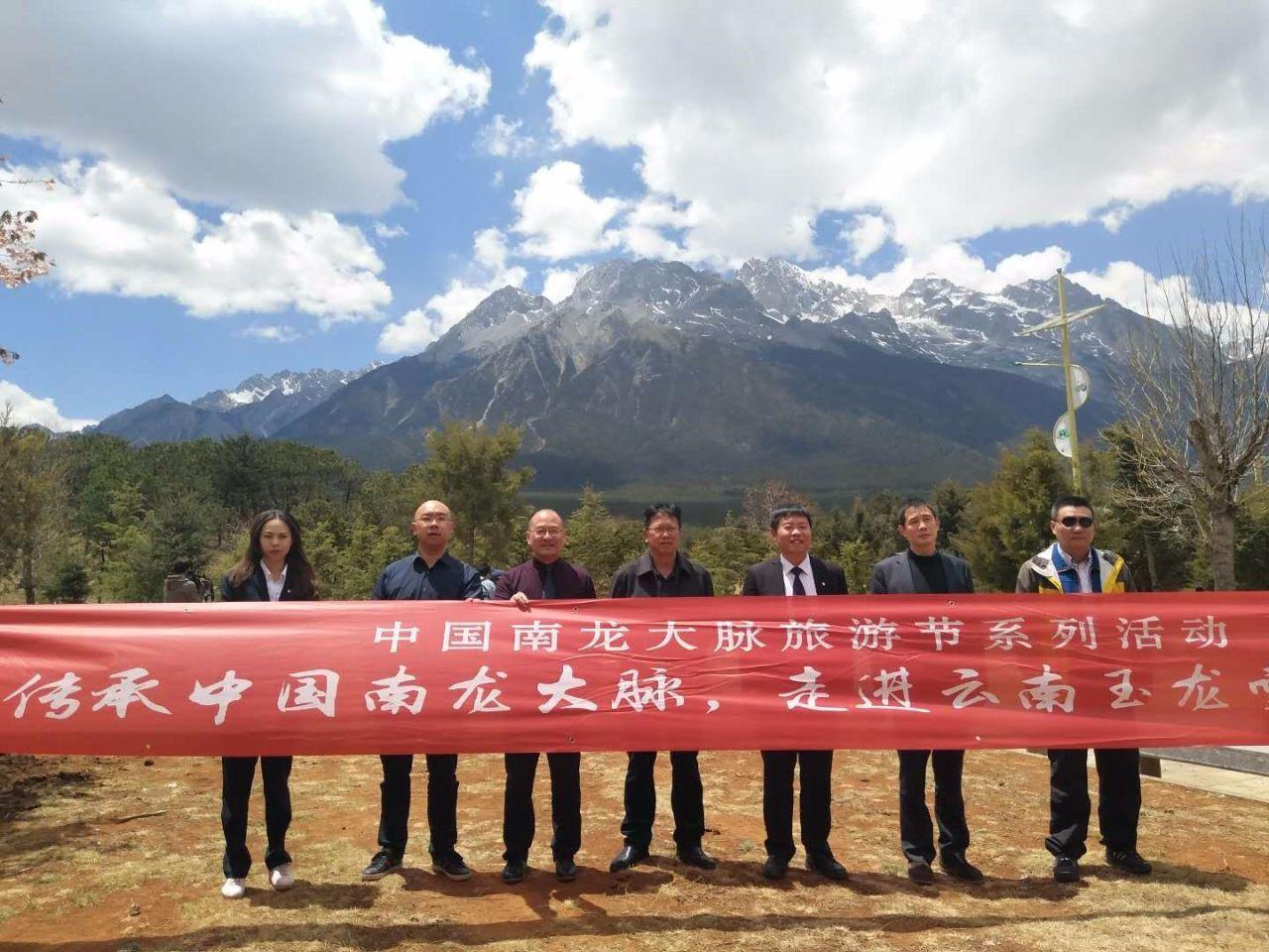 一路风景一路情,南龙大脉自驾车队横穿中国南龙九大联盟景区