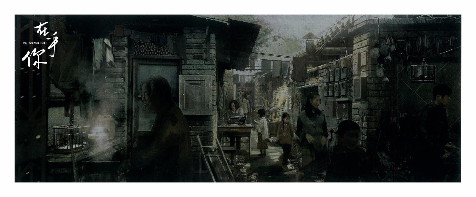 """电影《在乎你》曝场景概念图:""""日式极简风""""撞上""""北京老胡同"""""""