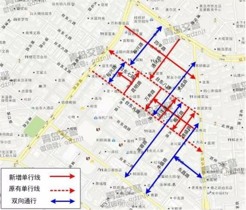 青岛市北区这俩区域准备微循环,你有啥意见赶快提!