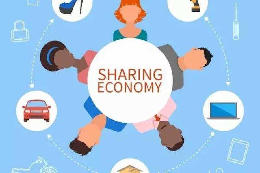 郭涛:分享经济的关键点与表现形式图片