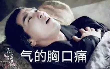 赵又廷你坐实了林更新和王丽坤的恋情,你完蛋了哈哈哈哈!