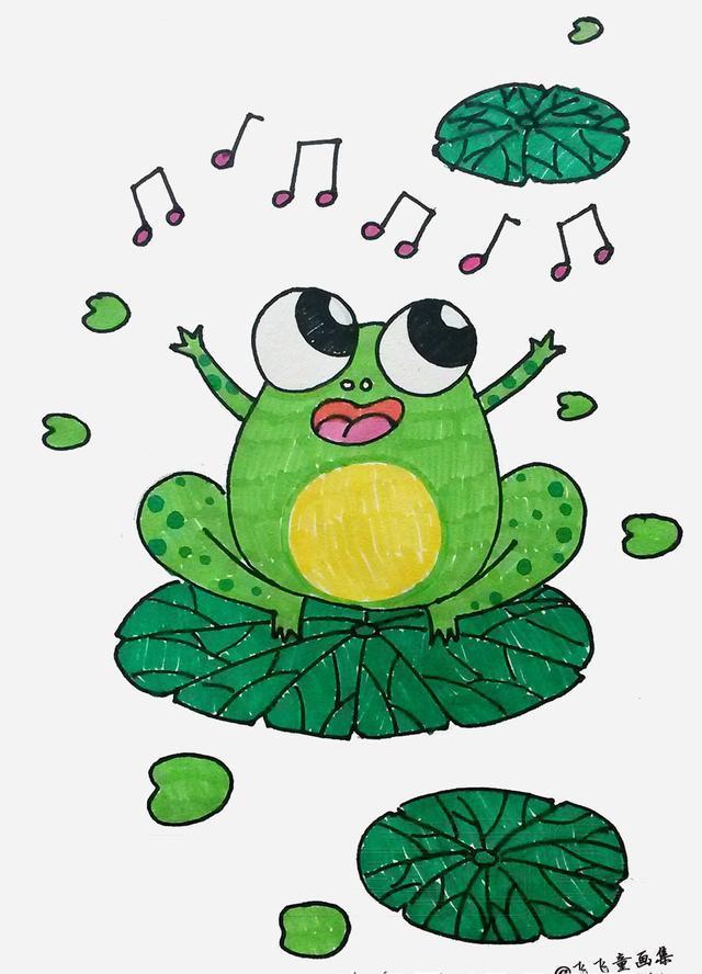 儿童简笔画教程 画只爱唱歌的小青蛙!呱呱呱!教小朋友
