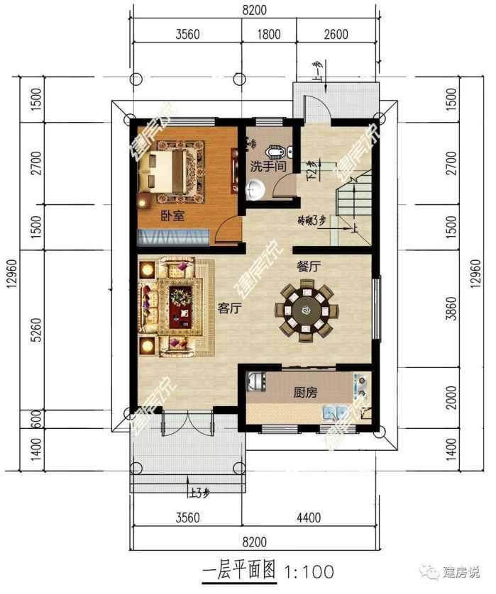 知道你家宅基地小,3款90平米的图纸别墅拿去金华v图纸别墅图片