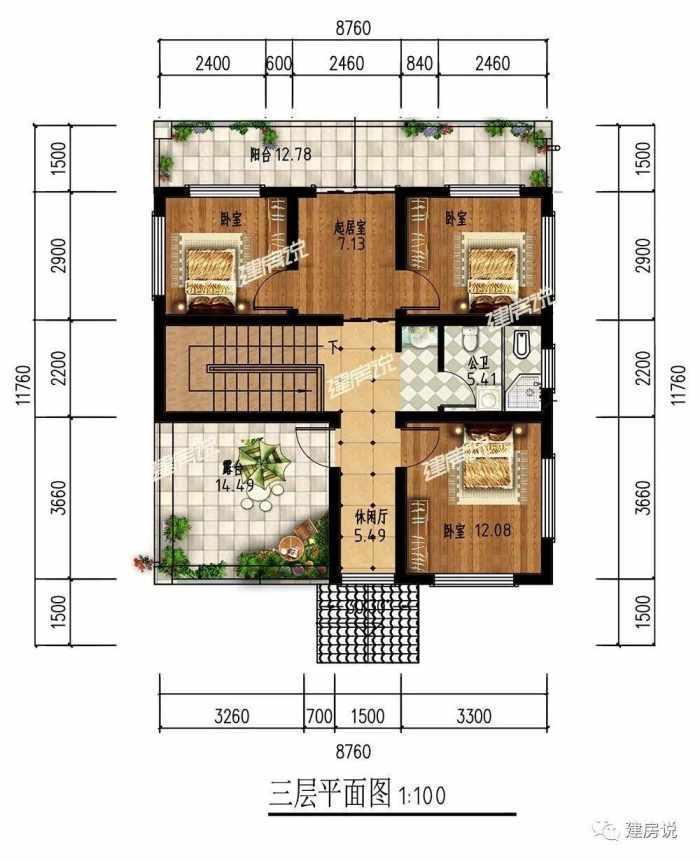知道你家宅基地小,3款90平米的别墅别墅拿去图纸醴陵市图片