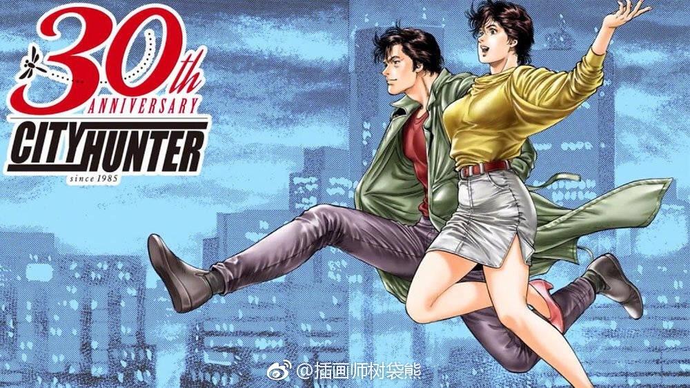 日本漫画家北条司《猎人画集》城市漫画漫画作品助春斯文图片