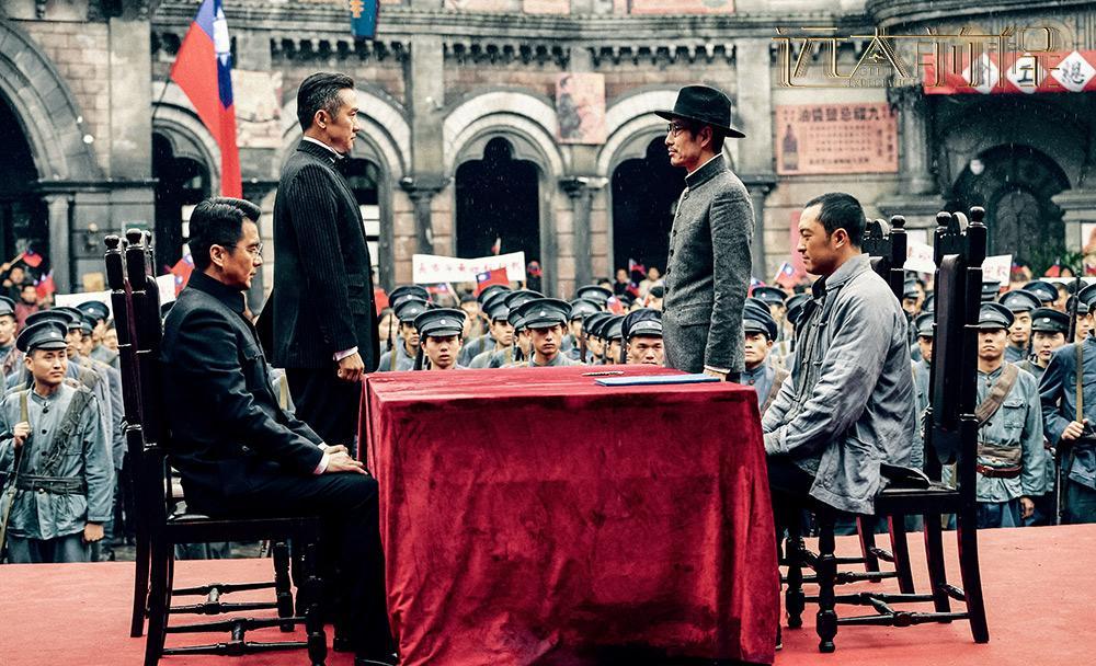 """《远大前程》富大龙英勇牺牲 """"贫民三兄弟""""正式解体"""