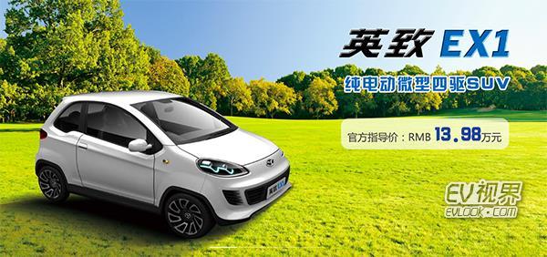 EV视界今日新闻:LG将在南京建厂