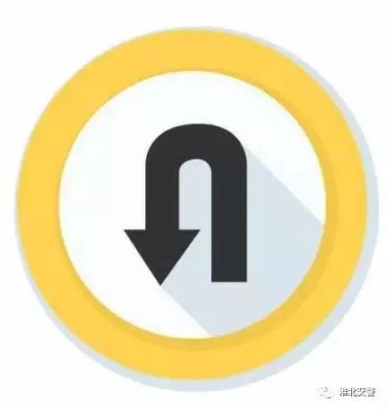 老爱掉头�y�#�.b9f�.�_有掉头标志的路口是允许掉头的,要根据实际情况,在不妨碍其它通行