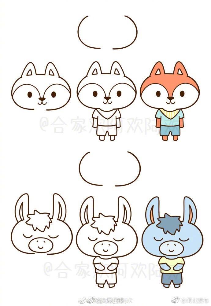 由一个括号( )形状,画出的各种小动物简笔画~马住学