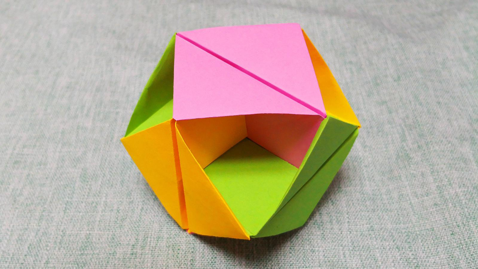 折纸大全手工制作六面立方体收纳盒拥有14格收纳空间简单漂亮