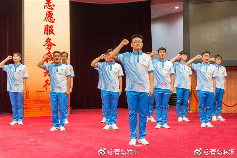 [中国赞]2018上海合作组织青岛峰会会议志愿者出征