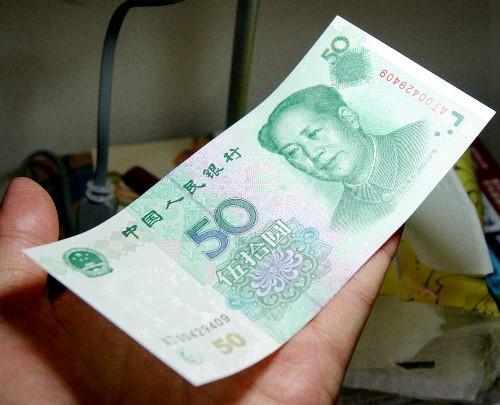 """1999年50元人民币值多少钱?有这两个""""数字""""留好了别花,一张顶7张"""