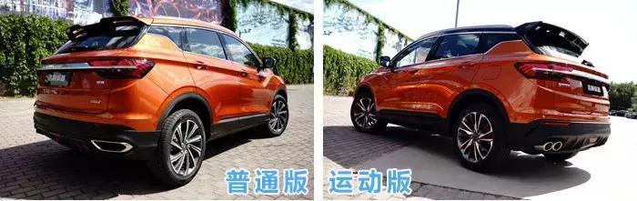 近期上市新车汇总!这2款轿车和6款SUV里,总有一款适合你!