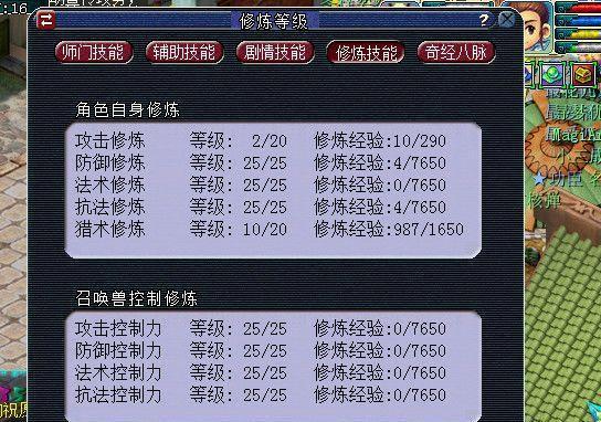 1.9万买梦幻西游化圣4逍遥生,看还价秒赚3千?厦门上旅行攻略图片