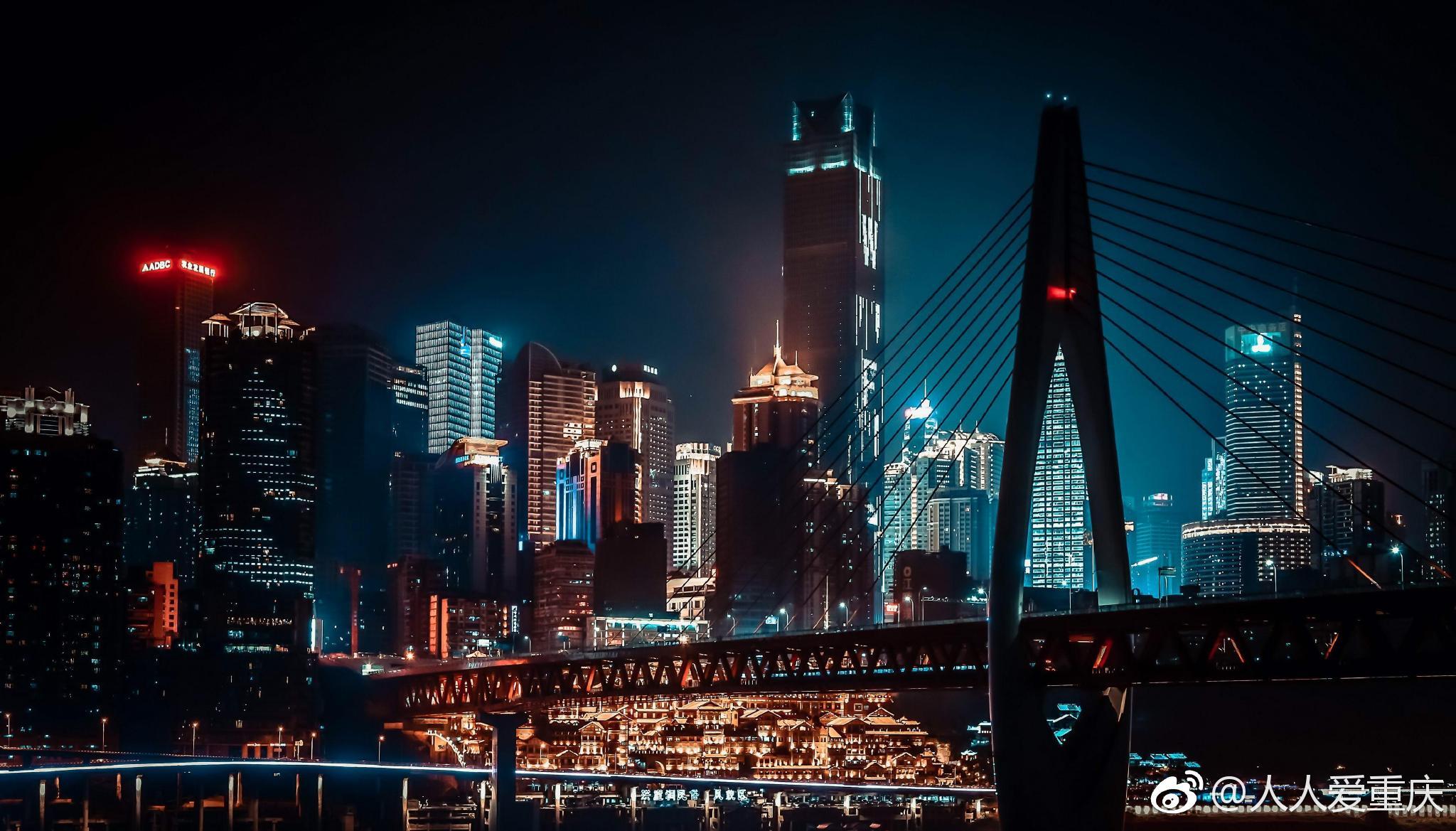 """重庆城市名片""""夜景""""将升级[憧憬]"""