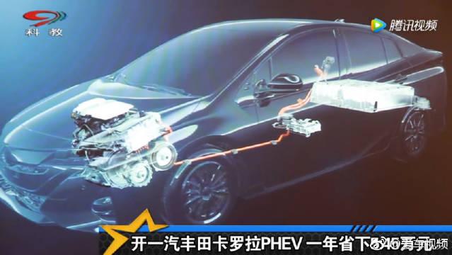 开一汽丰田卡罗拉PHEV,一年省下5.45万元!