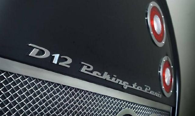 世爵D12这款SUV已经面世