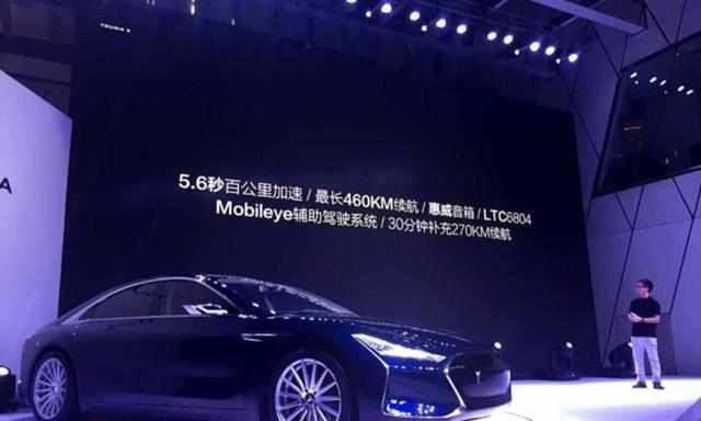 """零加速5.6秒,最大续航460公里,终于造出""""中国版特斯拉"""""""
