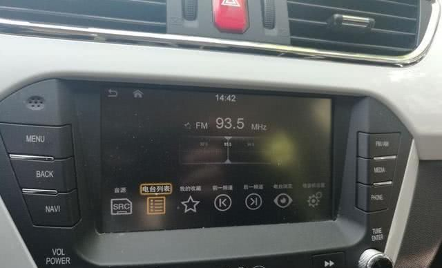 老司机来分享瑞风S2的使用感受!