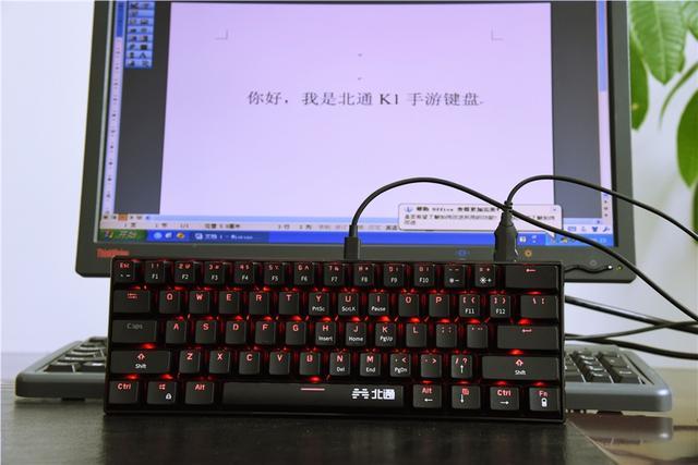 玩手游想吃鸡,这款手游键盘助力吃鸡更流畅