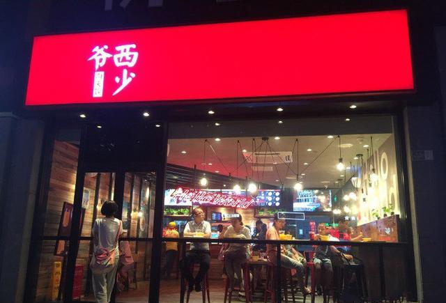 餐厅起名的五大要素,让顾客对你的店名过目不忘!