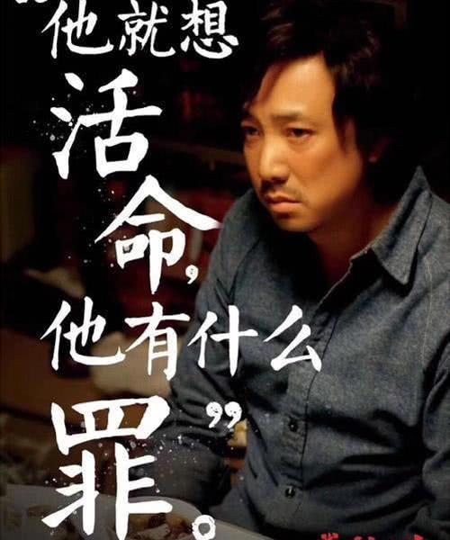 两电影的历年《我不是药神》被初中生精简成这竞赛题小时山西省初中生物图片