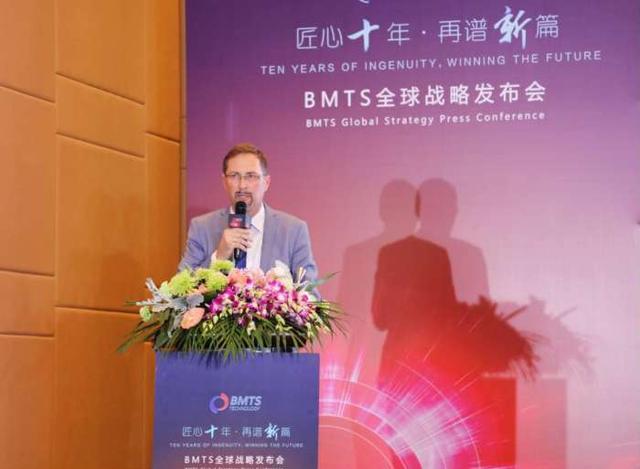 BMTS发布全球战略:加大研发投入、整合供应链、优化全球布局
