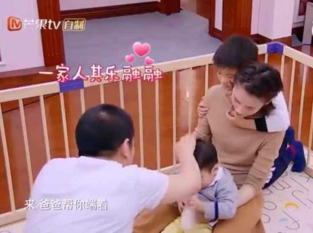 黄圣依都在节目里亲杨子了,还被指夫妻感情生疏,她急发9字澄清