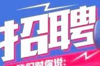 2019江西吉安市法院系统聘用制书记员入围体检名单及体检公告
