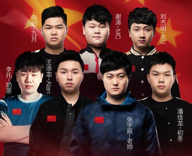雅加达亚运会中国团队出征队员,老帅成人群里又高又帅的亮点!
