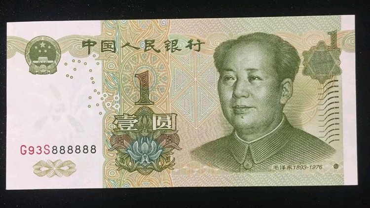 江苏卖菜老人收到一张一元钱纸币,看到正面的冠号后,意外之喜