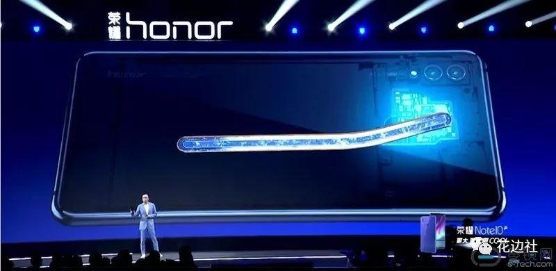 荣耀Note10: 液冷散热和双Turbo加持的大屏尤物