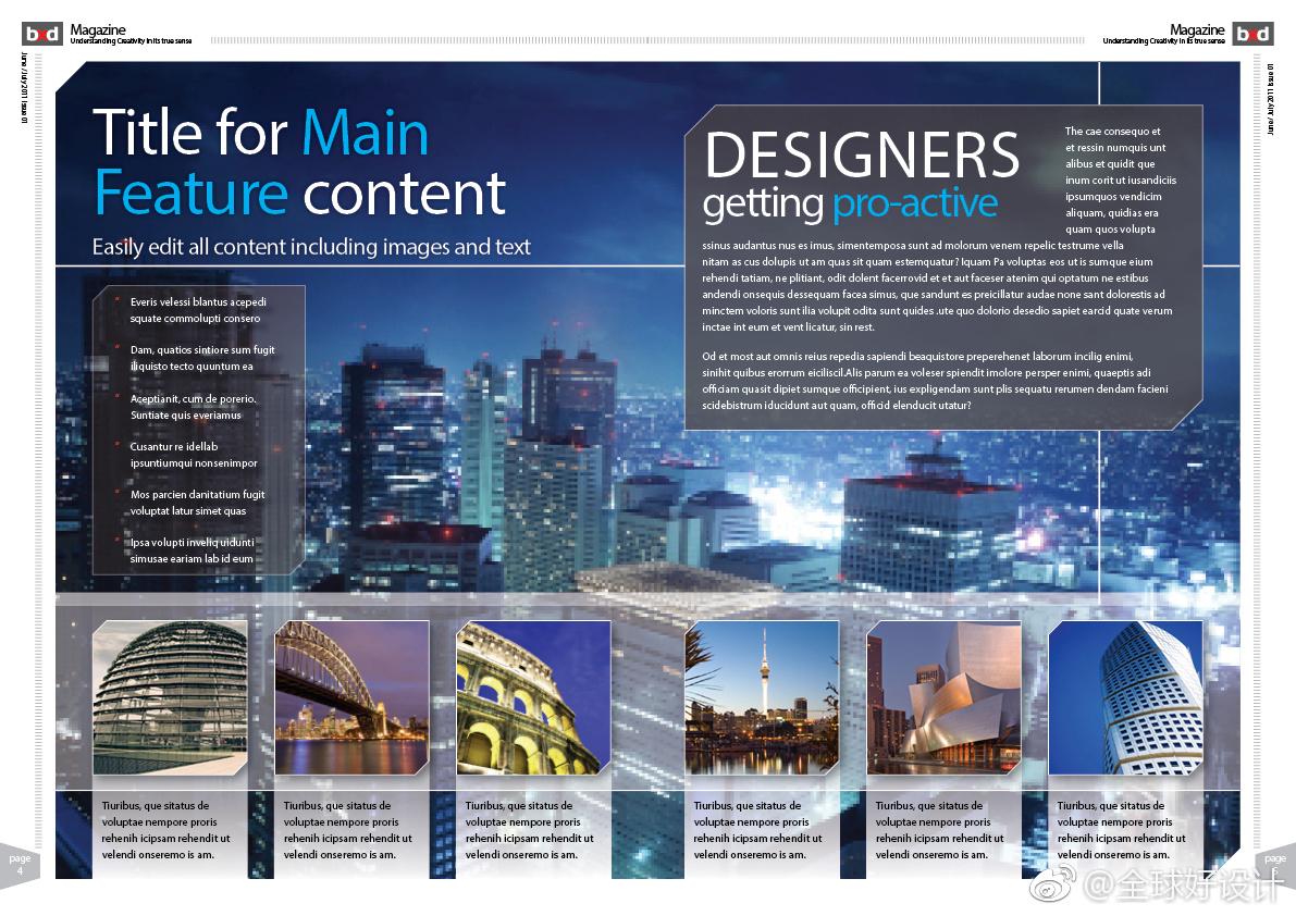 国外建筑旅游杂志设计id模版内页排版indesign期刊格式源文件杂志-003图片