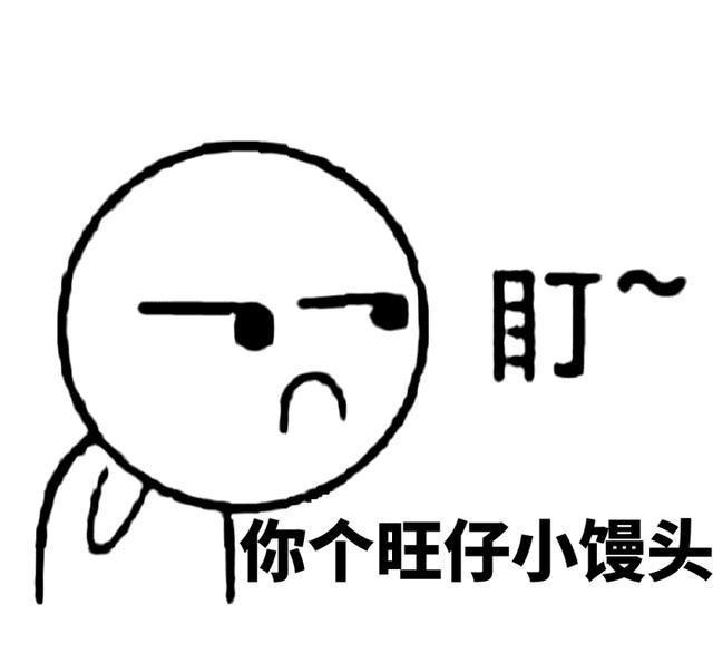 有人收表情?没有的话我等再来问一次!exo表情包图崩溃图片图片
