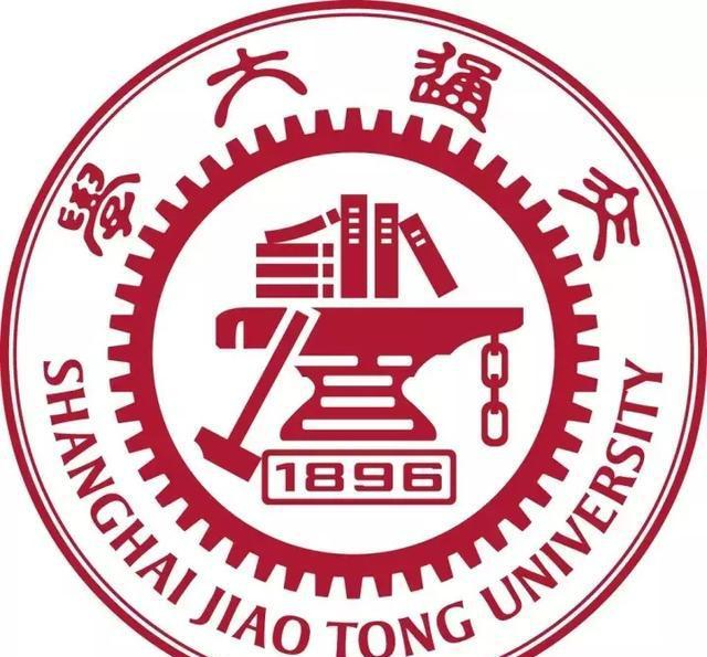 交大校徽_(交通大学都是一家,所以北交大,上海交大,西安交大的校徽都整体一致