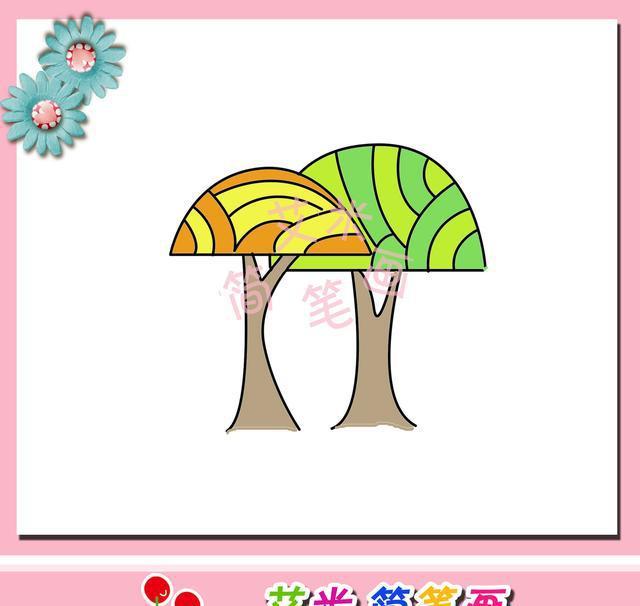 亲子绘画:用半圆形画出来的大树,很简单吧?图片