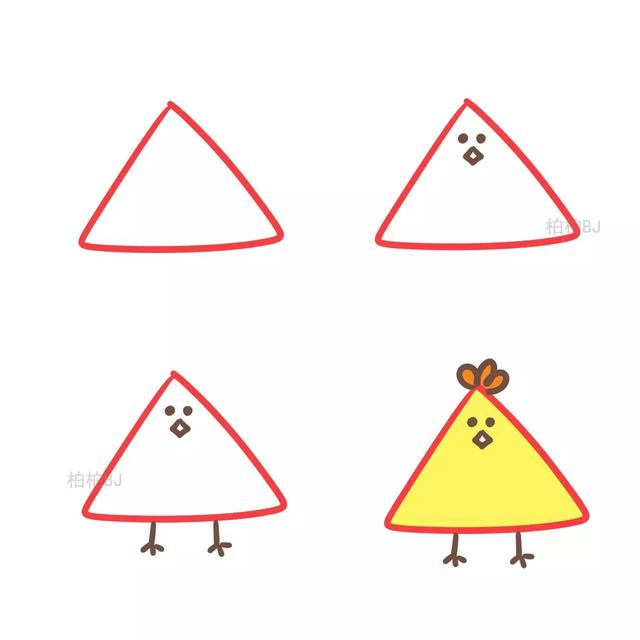 三角形创意简笔画教程,简单几笔,启发创造性思维!