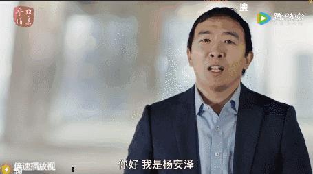 刚刚,首位华人宣布竞选美国总统!美国人炸锅了