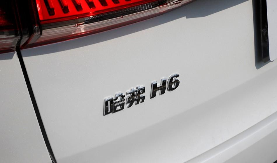 哈弗H4对比哈弗H6,买哪一款车更划算?