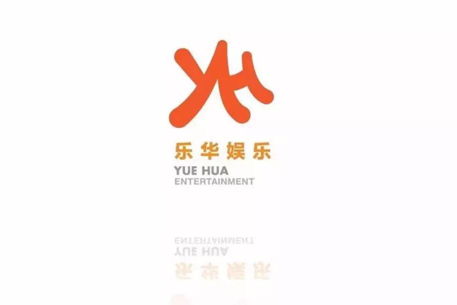 乐华娱乐硬刚遭腾讯封杀?只是腾讯音乐版权合作到期歌曲下架罢了