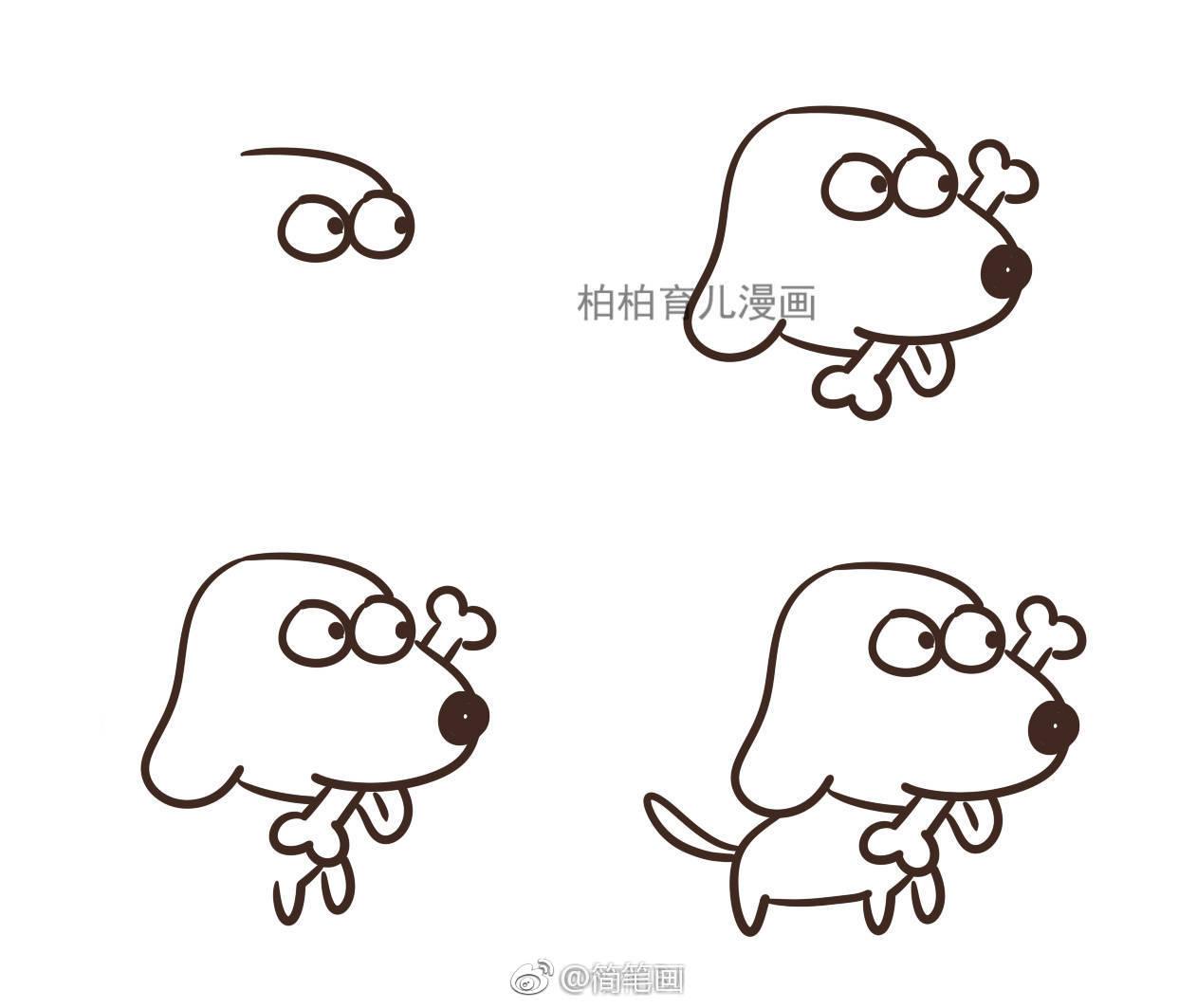 9种可爱的狗狗简笔画小教程(by:柏柏bj)