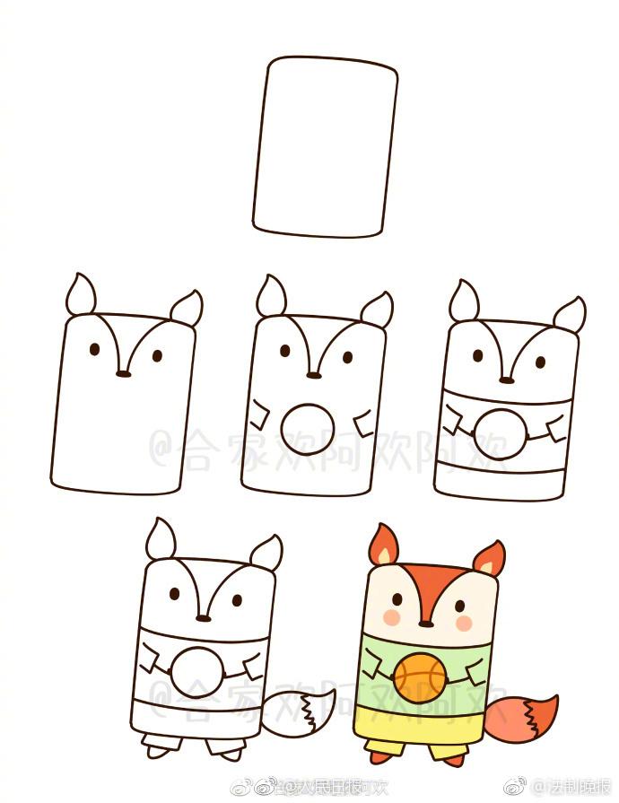出游的小动物简笔画[耶]