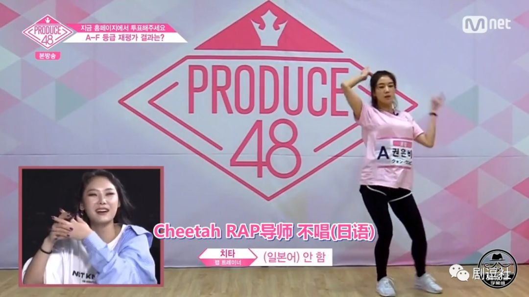 土创原版节目第三季《produce 48》,一半选手都是杨超越?