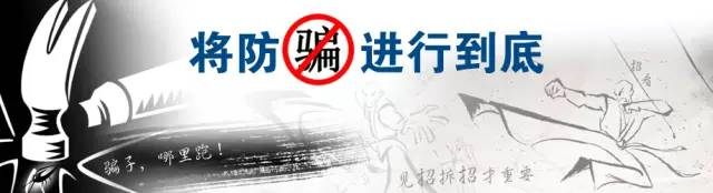 曝光 | 慵懒怠政致传销诈骗组织滋生壮大,江西3名干部被通报!
